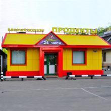 torg-pavilony-04